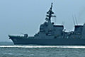 JS Akizuki at Hakata, -25 May 2013 a.jpg