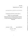 JUA0662759.pdf