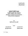 JUA0666244.pdf