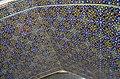 Jama Masjid Isfahan Aarash (209).jpg