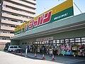 Japan Himeji-Tsuchiyama.jpg