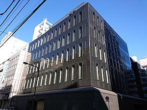 Japan Securities Finance headquarters, at Nihonbashi-Kayabacho, Chuo, Tokyo (2019-01-02).jpg