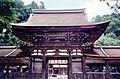 Japon Shiga Koka Aburahi.jpg