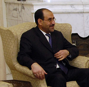 English: Jawad al-Maliki meets with Secretary ...