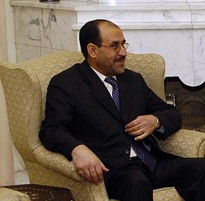 Jawad al-Maliki meets with Secretary of State ...