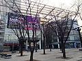 Jayangjei-dong Comunity Service Center 20140105 092643.jpg