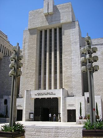 Religion in Israel - Great Synagogue in Jerusalem, seat of the Chief Rabbinate