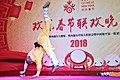 Jeux demostration et la Danse traditionnelle de Chine et du Sénégal 03.jpg