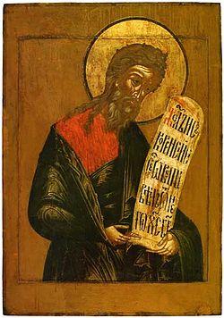 John in Korovniki church - prophet 01 Jesse (c. 1654, Yaroslavl).jpg