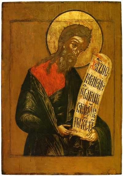 John in Korovniki church - prophet 01 Jesse (c. 1654, Yaroslavl)