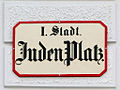 Judenplatz z01.JPG