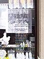 Judenstrasse (shop window).JPG