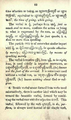 Judson Grammatical Notices 0060.png