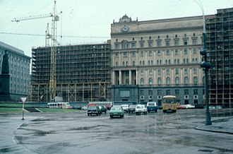 Lubyanka Building - Lubyanka during renovation in 1983, with the left half still lower.
