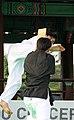 KOCIS Korea Taekwondo Namsan 28 (7628117830).jpg
