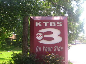KTBS-TV - A plaque with the 1996–2005 version of the station logo, outside the KTBS studios on East Kings Highway.