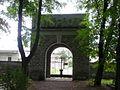 Kaitseväe kalmistu väravaehitis 2008-08-29.jpg
