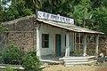 Kalindi Mohammedan Welfare Society - Mandarmani-Chaulkhola Road - East Midnapore 2015-05-02 9045.JPG
