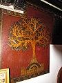 Kalpavruksha-Wall-Painting-In-Jain-Basadi-Moodbidri.JPG