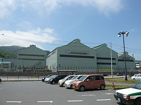 新日鐵住金釜石製鐵所