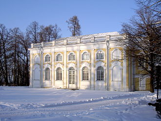Lomonosov, Russia - Image: Kamennoe Zalo 001