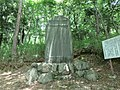 Kan Kenjiro Honoring monument.jpg