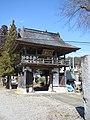 Kannonji sanmon, Rikuzentakata.jpg