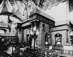 Kasli iron sculpture - Image: Kasli Cast Iron Pavilion (1896) 002
