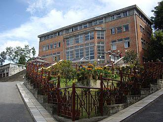 Kathmandu University - Administration Building, Kathmandu University