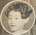 Kawamura Junko.jpg