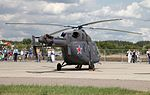 Kazan Ansat - 100th anniversary of Russian Air Force -rear view.jpg