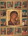 Kazanskaya (18-19 c., Dom ikony na Spiridonovke).jpg