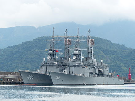Republic of China Navy Kidd-class destroyers Kee Lung (DDG-1801) and Ma Kong (DDG-1805) shipped in Zhongzheng Naval Base 20130504b.jpg