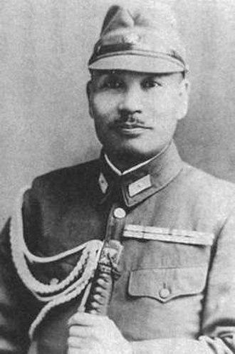 Burma Independence Army - Keiji Suzuki as Major General