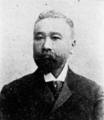 Keisuke Niwa.png