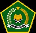 Kementerian Agama new logo.png