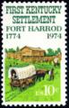 Kentucky settlement 1974 U.S. stamp.tiff