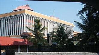 Niyamasabha Mandiram - The side view of Niyamasabha Complex
