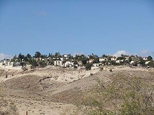 Kfar Adumim - Image: Kfar Adumim 6681