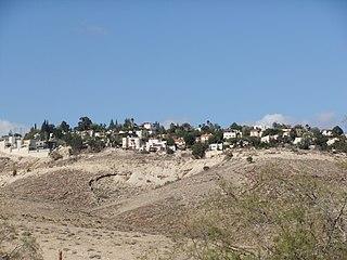 Kfar Adumim Israeli settlement in the West Bank