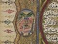 Khalili Collection Hajj and Arts of Pilgrimage qur 1240.5.jpg
