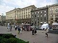 Kiev. August 2012 - panoramio (430).jpg