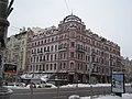 Kiev 013.jpg