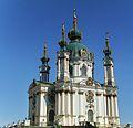 Kiev St. Andrew Church.JPG