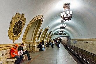 Kiyevskaya (Koltsevaya line) - Station platform of Kiyevskaya