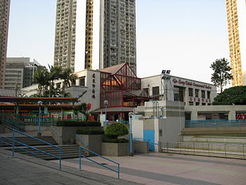 建生邨商場 Kin Sang Estate Commercial Centre