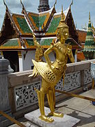 Bird-woman Grand Palace