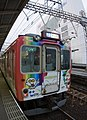Kintetsu Yokkaichi staion , 近鉄 四日市駅 湯の山線ホーム - panoramio (1).jpg