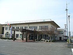 Kisosaki town-office.jpg