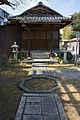 Kitano-tenmangu Kyoto Japan07s3s4260.jpg